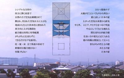 kazeido-1.jpg